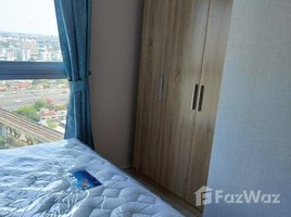 1 Bedroom Condo for sale in Suan Luang, Bangkok Plum Condo Ramkhamhaeng
