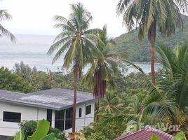 苏梅岛 Ban Tai 3 Rai Seaview Plot with 2 Houses, Tong Nai Pan Yai, Phangan N/A 土地 售