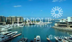 2 غرف النوم شقة للبيع في NA (Zag), Guelmim - Es-Semara Bulgari Resort & Residences