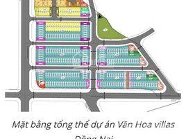 同奈省 Thong Nhat Chính chủ bán nhà MT Nguyễn Văn Hoa, Biên Hòa, XD 3 lầu nhà mới 100%, giá 8 tỷ, LH: +66 (0) 2 508 8780 开间 屋 售