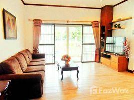 3 ห้องนอน บ้าน เช่า ใน หนองแก, หัวหิน มิล พูล วิลล่า