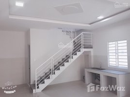 2 Bedrooms House for rent in Hiep Thanh, Binh Duong Cho thuê nhà Mặt Tiền Nguyễn Văn Trỗi, 1 trệt 1 lầu Giá 11tr/th Hiệp Thành, Thủ Dầu Một. +66 (0) 2 508 8780