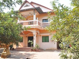 Studio House for rent in Svay Dankum, Siem Reap 5 Bedrooms House For Rent Siem Reap, Cambodia home town