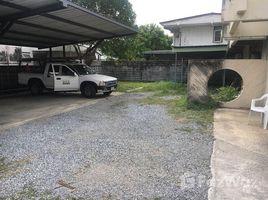 3 Bedrooms House for sale in Lat Phrao, Bangkok Sena Niwet 1 Village