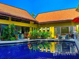 4 ห้องนอน วิลล่า ขาย ใน มะเร็ต, เกาะสมุย 4 Bedroom Garden Pool Villa