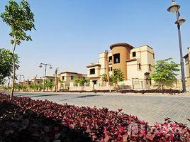 Giza Al Wahat Road Palm Hills Golf Extension 3 卧室 联排别墅 售