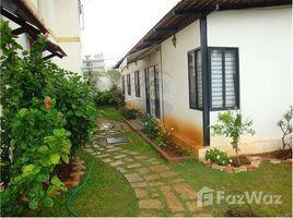 Karnataka n.a. ( 2050) Maitri Layout Hopeform Circle 5 卧室 屋 售