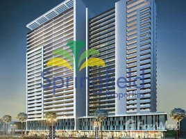 1 Bedroom Apartment for sale in , Dubai Vera Residences