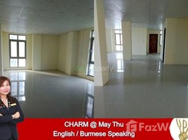 Yangon Bahan 1 Bedroom Condo for sale in Yangon 1 卧室 公寓 售