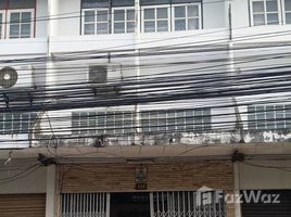呵叻府 Nai Mueang Street-Side Townhouse For Sale 3 卧室 联排别墅 售