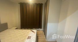 Available Units at Ekachai Condominium 2