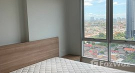 Available Units at Rich Park 2 at Taopoon Interchange