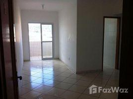 2 Quartos Condomínio para alugar em São Vicente, São Paulo Guilhermina