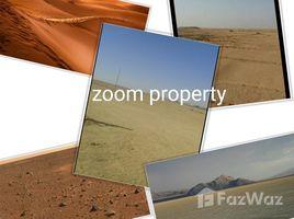 N/A Property for sale in Cornich Al Khalidiya, Abu Dhabi Khalidiya Centre