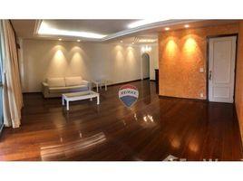 约热内卢 州就 Copacabana Rio de Janeiro 6 卧室 联排别墅 售