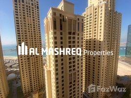 Квартира, 2 спальни на продажу в Bahar, Дубай Bahar 2