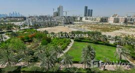 Available Units at Zaya Hameni