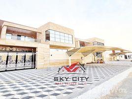 阿吉曼 Al Maha Village 5 卧室 别墅 售