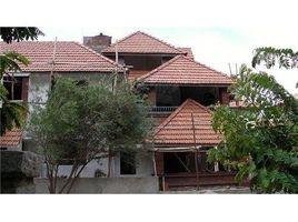 Karnataka n.a. ( 2050) Kadugodi 5 卧室 屋 售