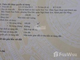 N/A Đất bán ở Hòa Hải, Đà Nẵng Chào bán 2 lô liền kề mặt tiền Nguyễn Nghiễm, 200m2, hướng Tây, làm việc trực tiếp chủ, giá tốt