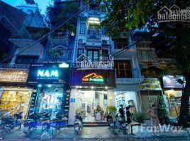 Studio Nhà mặt tiền cho thuê ở Hàng Buồm, Hà Nội Cho thuê nhà mặt phố Đào Duy Từ, Hoàn Kiếm, Hà Nội. DT 20m2 x 3 tầng, MT 3.5m