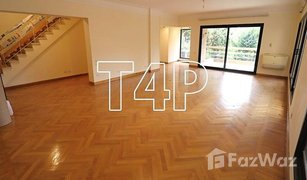 3 Bedrooms Apartment for sale in , Cairo Modern Apartment Close To French School 4 Rent