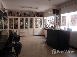 Grand Casablanca Na Al Fida Vente appt Mers sultan 2 卧室 住宅 售