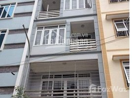 河內市 Nghia Tan Cho thuê nhà phân lô mặt ngõ 42 phố Trần Cung. DT 55m2 x 5 tầng, mặt tiền 4m, ngõ rộng 8m 开间 屋 租