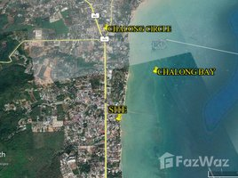 N/A Land for sale in Rawai, Phuket PRIME BEACHFRONT LAND