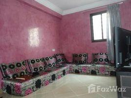 3 غرف النوم شقة للبيع في NA (Asfi Boudheb), Doukkala - Abda Appartement à vendre, ville nouvelle , Safi