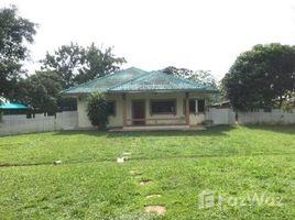 9 ห้องนอน บ้าน ขาย ใน โป่ง, พัทยา 6.8 Rai Villa
