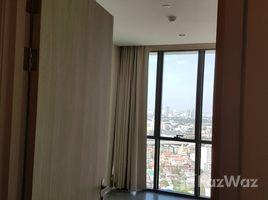 2 Bedrooms Condo for sale in Bang Sue, Bangkok 333 Riverside