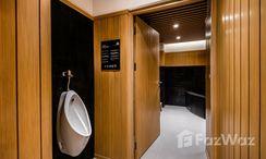 Photos 3 of the Sauna at Runesu Thonglor 5