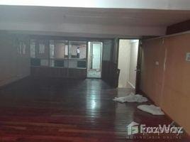 ဒဂုံမြို့သစ်မြောက်ပိုင်း, ရန်ကုန်တိုင်းဒေသကြီး 1 Bedroom Townhouse for rent in Yangon တွင် 1 အိပ်ခန်း အိမ်ခြံမြေ ငှားရန်အတွက်