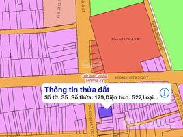 N/A Land for sale in Trang Bom, Dong Nai Bán 510m2 đất trung tâm thị trấn Trảng Bom