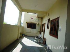 Gadarwara, मध्य प्रदेश INDRAPASTH COLONY,LALGHATI, Bhopal, Madhya Pradesh में 6 बेडरूम मकान बिक्री के लिए