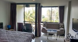 Available Units at The Kris Residence Bangtao