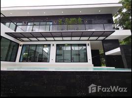 недвижимость, 4 спальни в аренду в Nong Pa Khrang, Чианг Маи Baan Suan Klang Wiang