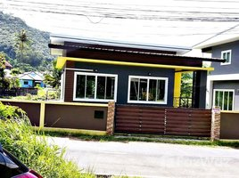 2 Bedrooms Property for rent in Kamala, Phuket Nena House