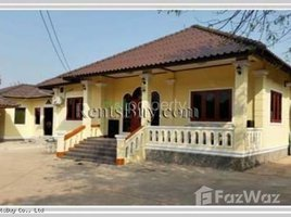 3 Bedrooms House for sale in , Attapeu 3 Bedroom House for sale in Xaysetha, Attapeu