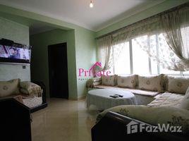 2 غرف النوم شقة للإيجار في NA (Charf), Tanger - Tétouan Location Appartement 70 m² Quartier administratif Tanger Ref: LA448
