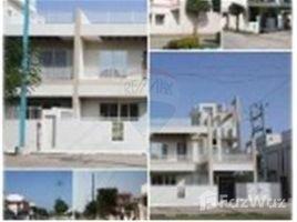Madhya Pradesh Bhopal Minal Residency J K road Govindpura, Bhopal, Madhya Pradesh 3 卧室 屋 售