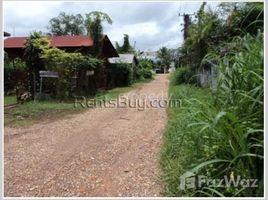ທີ່ດິນ N/A ຂາຍ ໃນ , ວຽງຈັນ 4 Bedroom Land for sale in Sisattanak, Vientiane