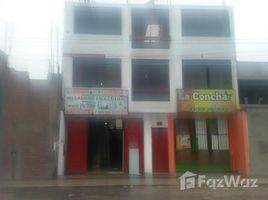12 Habitaciones Casa en venta en Ate, Lima AV. SAN JUAN, LIMA, LIMA