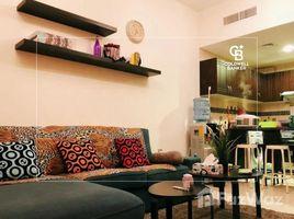 1 Bedroom Apartment for sale in Indigo Towers, Dubai Indigo Spectrum 2