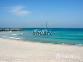 迪拜 珍珠朱美拉 Pearl Jumeirah Villas N/A 土地 售