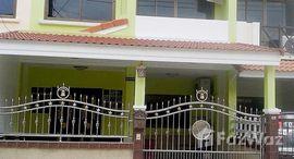 Available Units at Kaseamsarp Housing 2