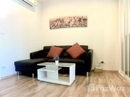 1 Bedroom Apartment for rent in Ratsada, Phuket The Base Uptown