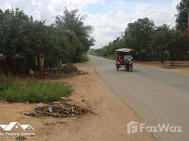 Battambang Chheu Teal Land For Sale in Kandal N/A 土地 售