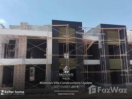 Cairo South Investors Area Midtown 5 卧室 联排别墅 售